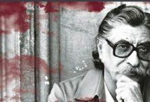 Photo of Mανόλης Αναγνωστάκης: Η σύνθεση του ερωτικού και του πολιτικού υποκειμένου σ' ένα αλληγορικό ποιητικό αφήγημα μακράς διάρκειας