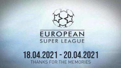 Photo of European Super League: Όργια troll στα social media για τη μεγαλειώδη φούσκα!